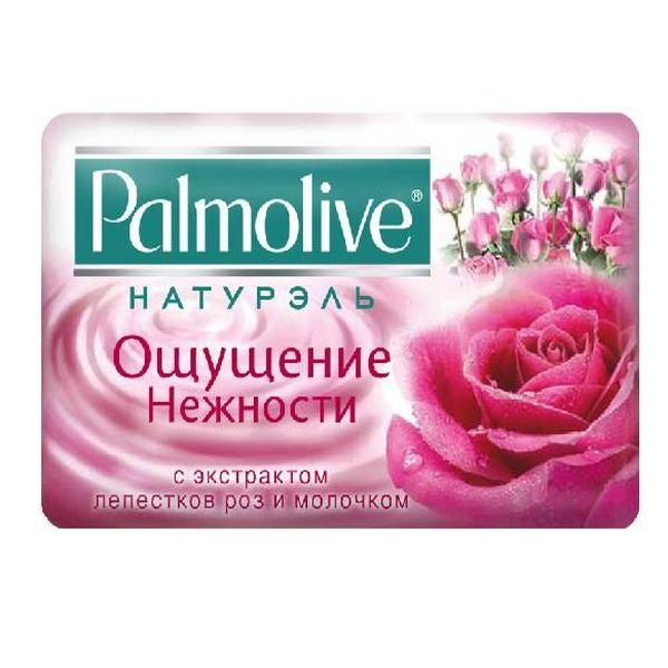 Мыло Палмолив Натурэль Ощущение Нежности (с экстрактом лепестков роз и молочком) 90г