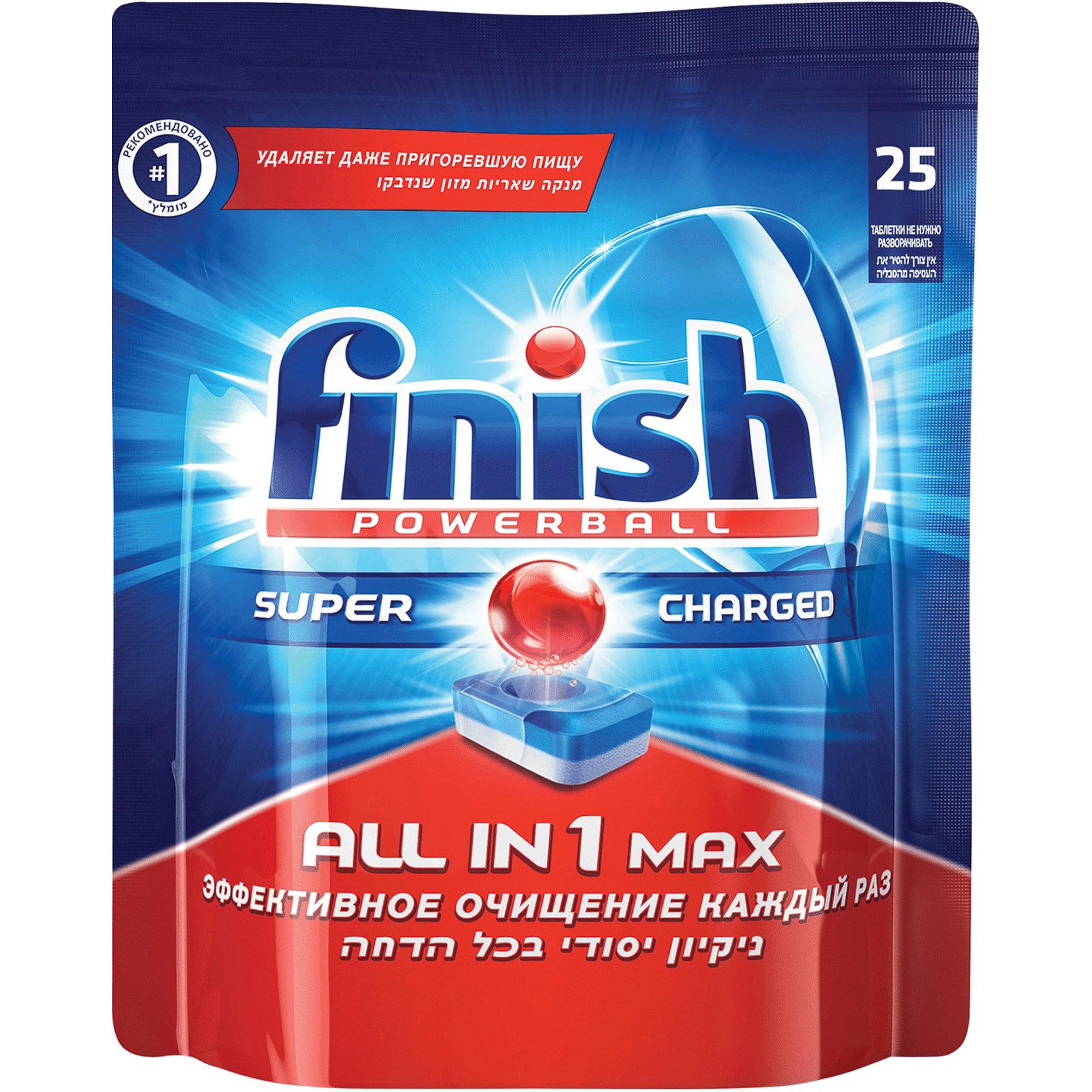 Таблетки для посудомоечной машины Finish 25шт