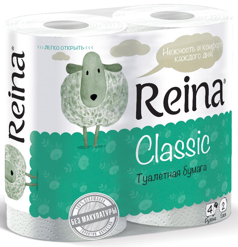 Туалетная бумага Reina Классик 2 слоя 4 рулона