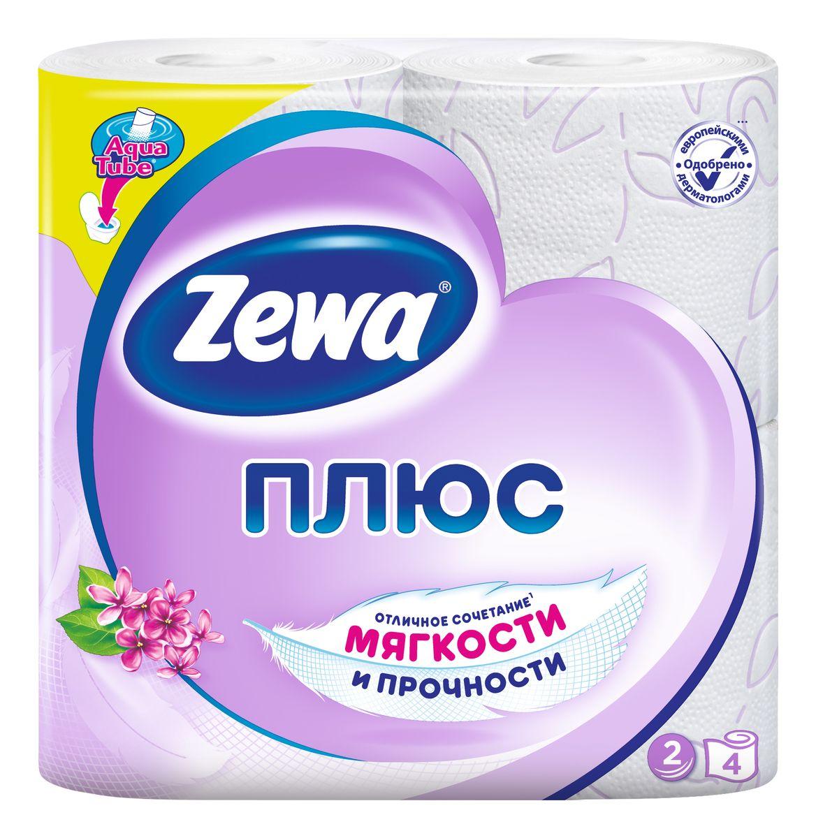 Туалетная бумага Zewa Плюс Сирень 2 слоя 4 рулона