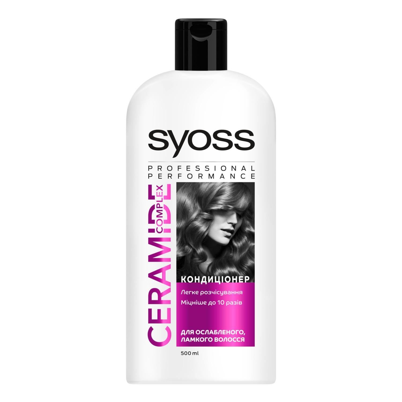 Бальзам Syoss Ceramide Complex Против Ломкости для ослабленных и ломких волос 500 мл