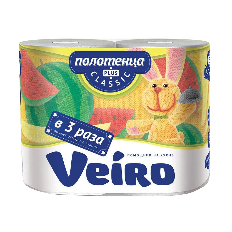 Бумажные полотенца Veiro Классик Плюс 2-слойное 2 рулона