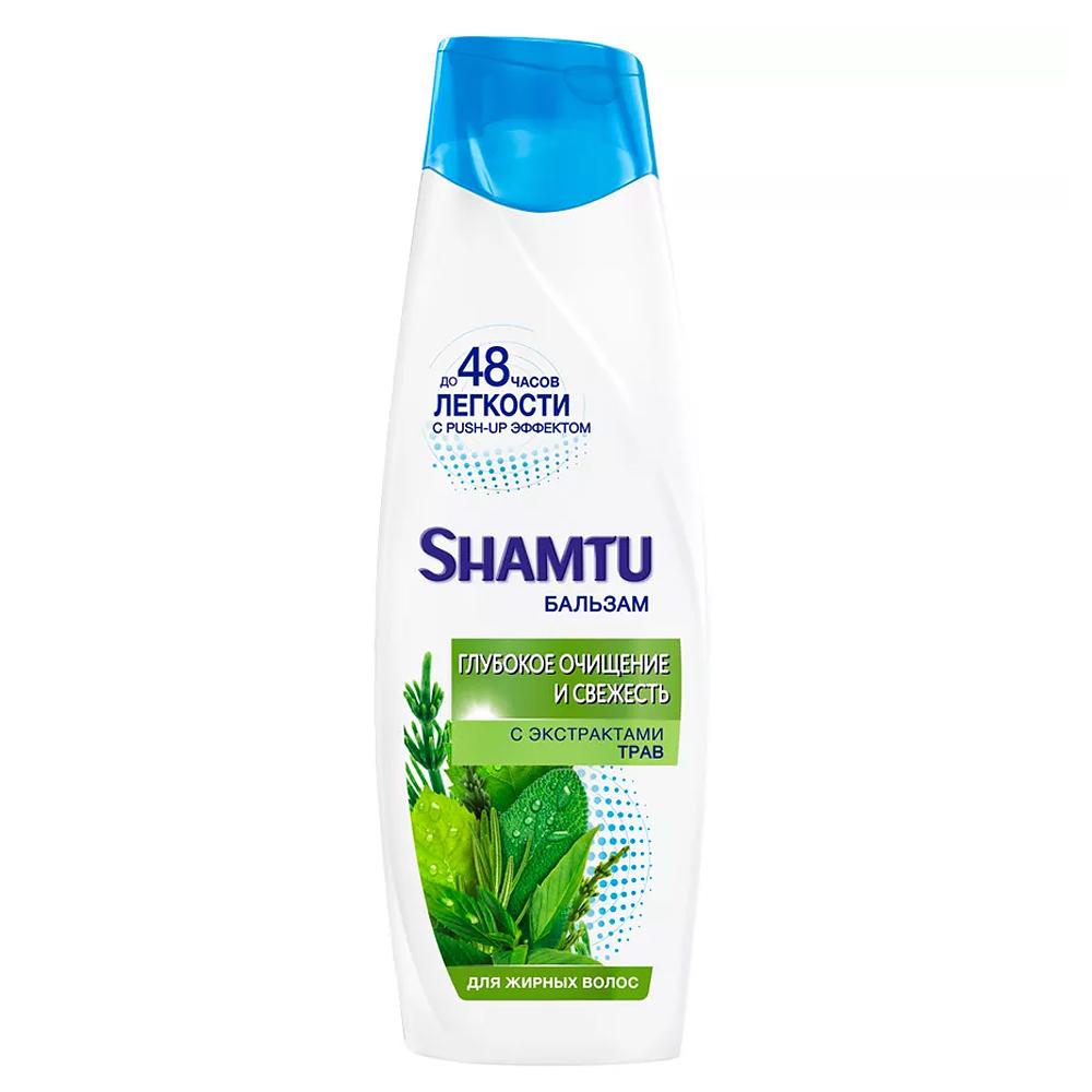 Бальзам Шамту Глубокое Очищение и Свежесть (с экстрактами трав) для жирных волос 200 мл