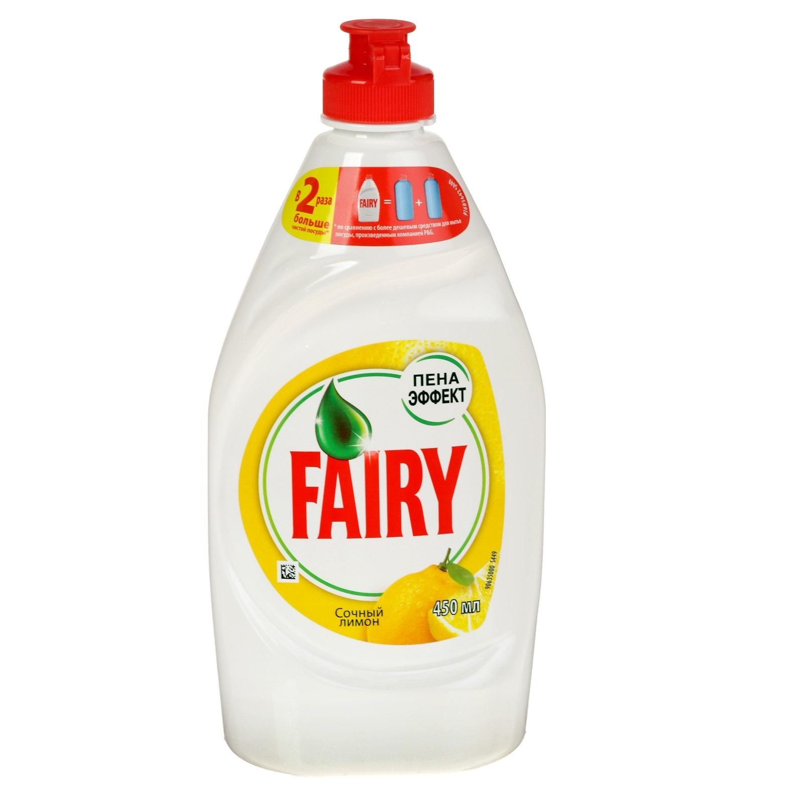 Средство для мытья посуды Фейри Лимон 450мл