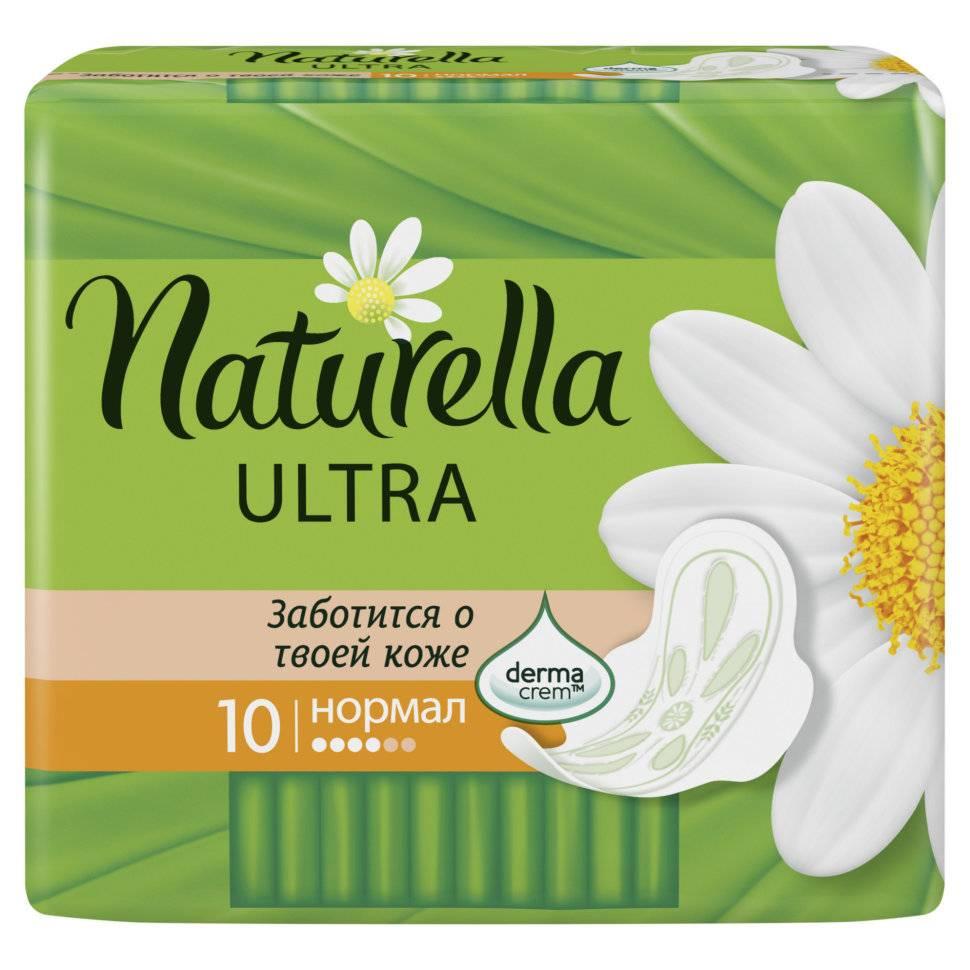 Прокладки Натурелла Ультра Нормал 10 шт