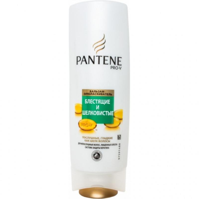 Бальзам-ополаскиватель Пантин Блестящие и Шелковистые для непослушных, тусклых волос 200 мл