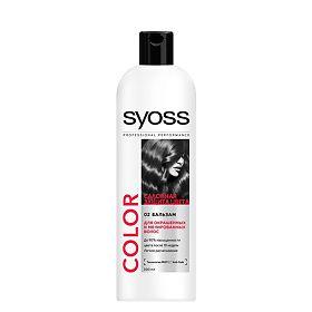 Бальзам Syoss Color Салонная Защита Цвета для окрашенных и мелированных волос 500 мл