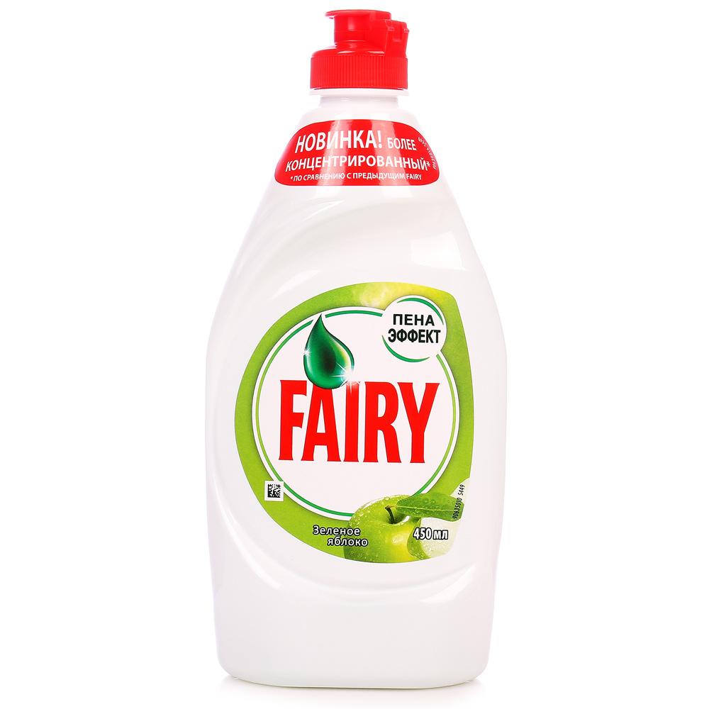 Средство для мытья посуды Фейри Зеленое Яблоко 450мл