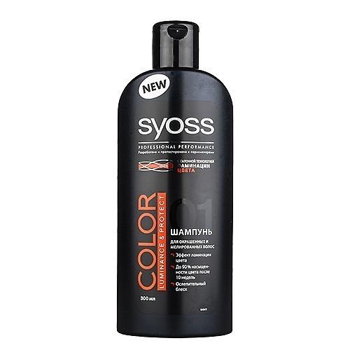 Шампунь Syoss Color Салонная Защита Цвета для окрашенных и мелированных волос 500 мл