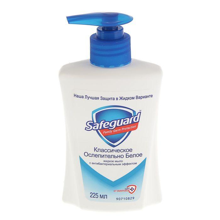 Жидкое мыло Сейфгард Классическое Ослепительно белое 225мл