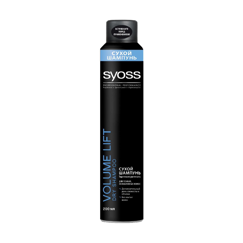 Шампунь Сухой Syoss Volume Lift для тонких и ослабленных волос 200 мл