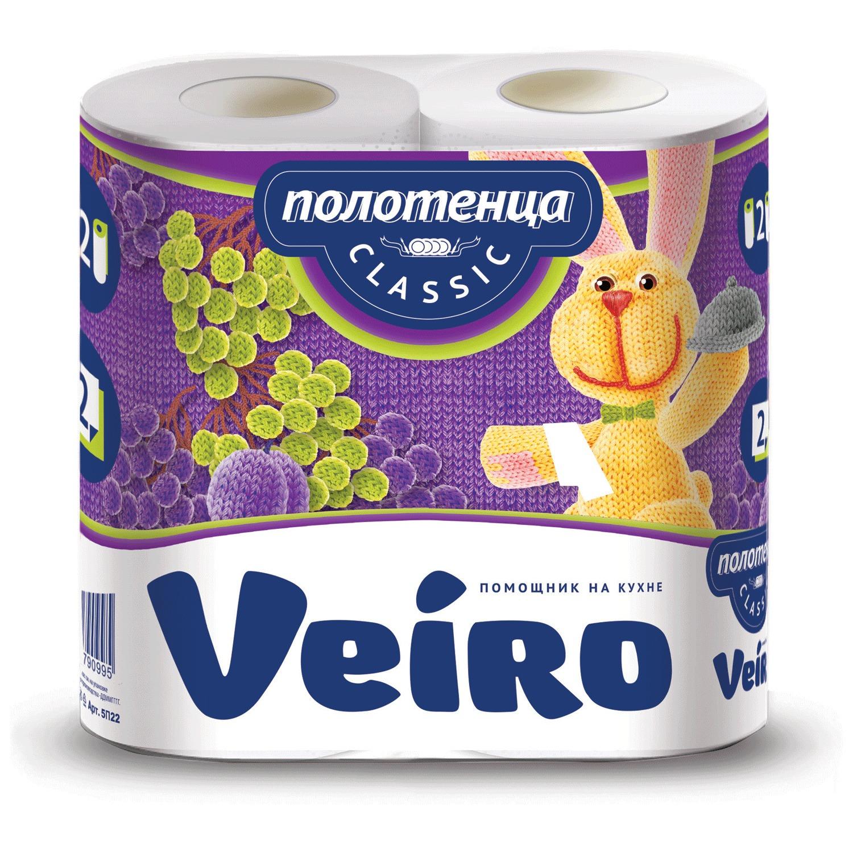 Бумажные полотенца Veiro Классик 2-слойное 2 рулона