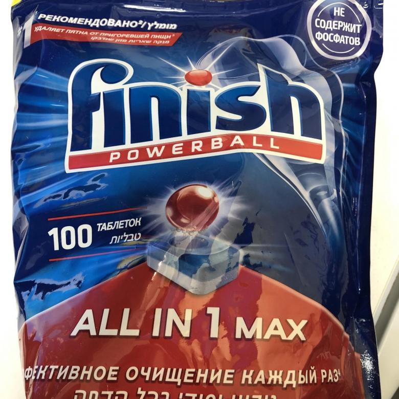 Таблетки для посудомоечной машины Finish 100шт