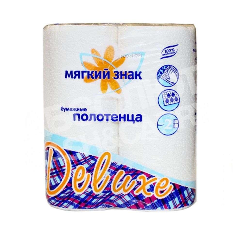 Бумажные полотенца Мягкий знак ДеЛюкс 2-слойное 2шт