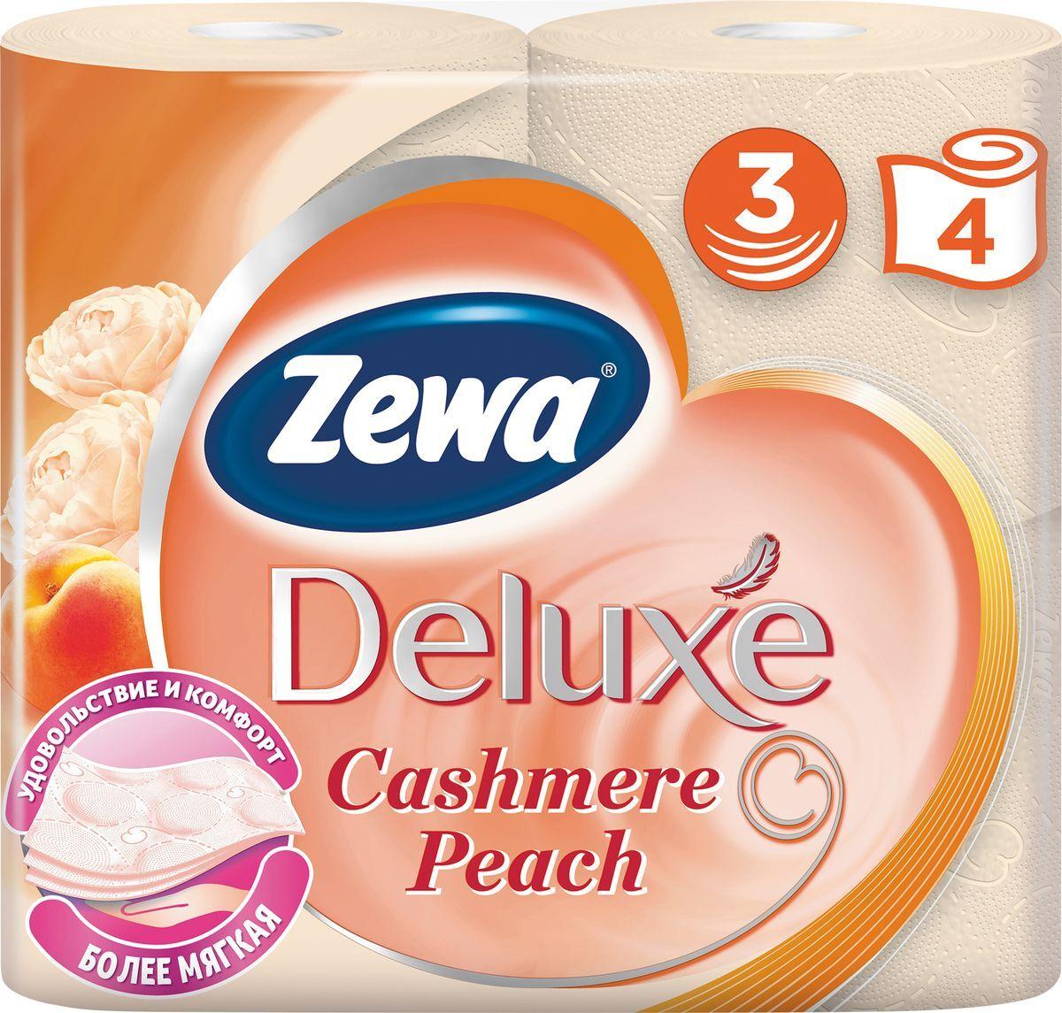Туалетная бумага Zewa ДеЛюкс Персик 3 слоя 4 рулона