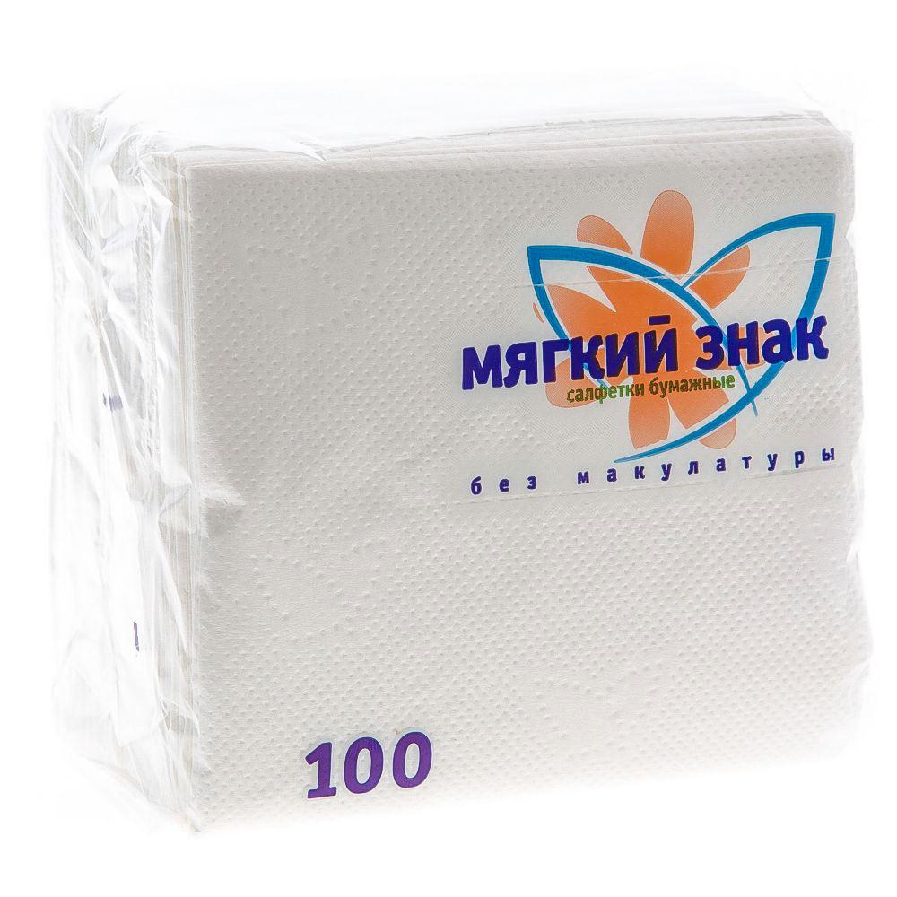 Салфетки бумажные Мягкий знак один слой 24*24см 100шт