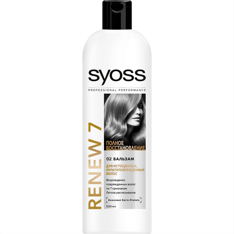 Бальзам Syoss Renew 7 Полное Восстановление для истощенных и мультиповрежденных волос 500 мл