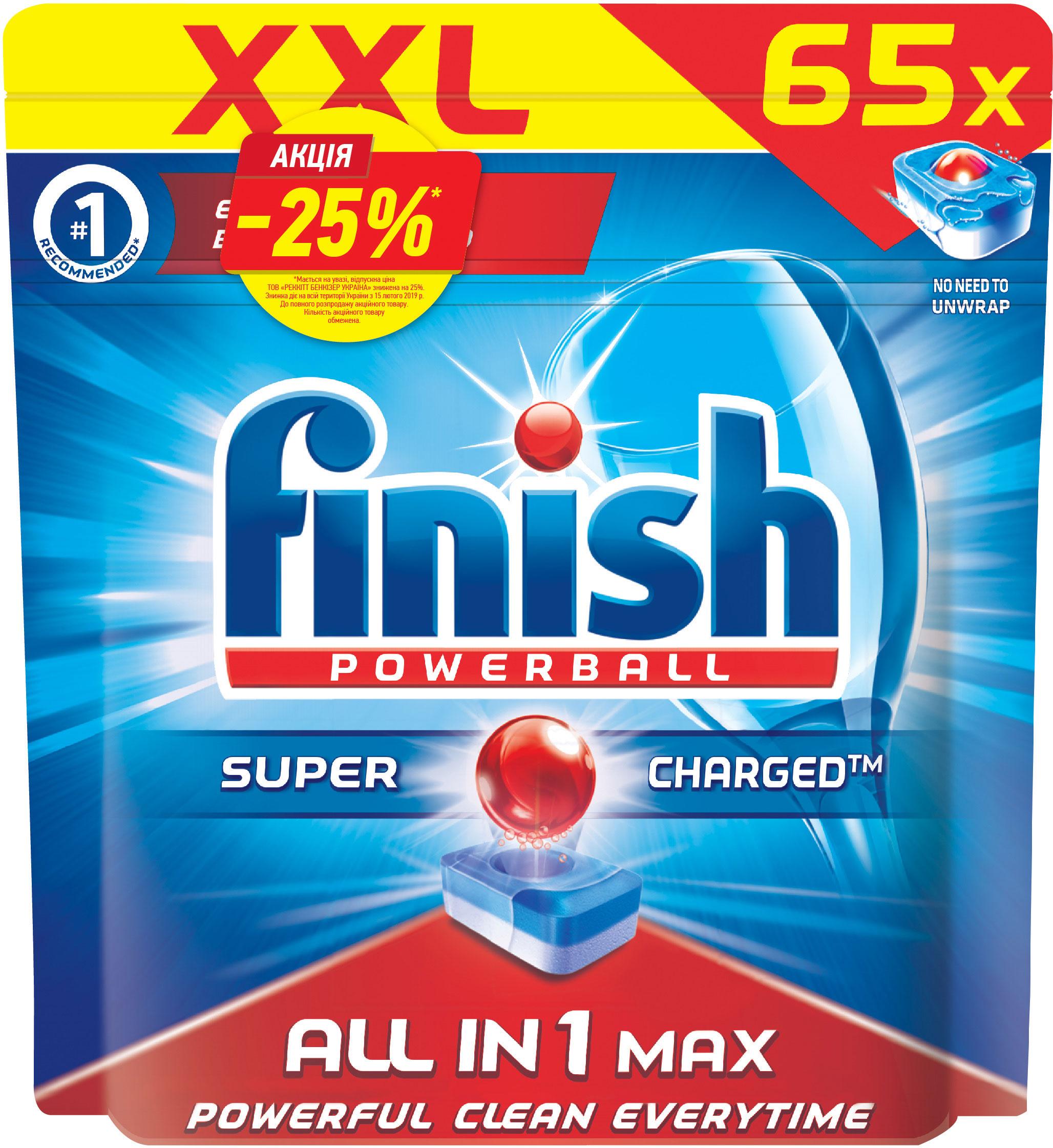 Таблетки для посудомоечной машины Finish 65шт