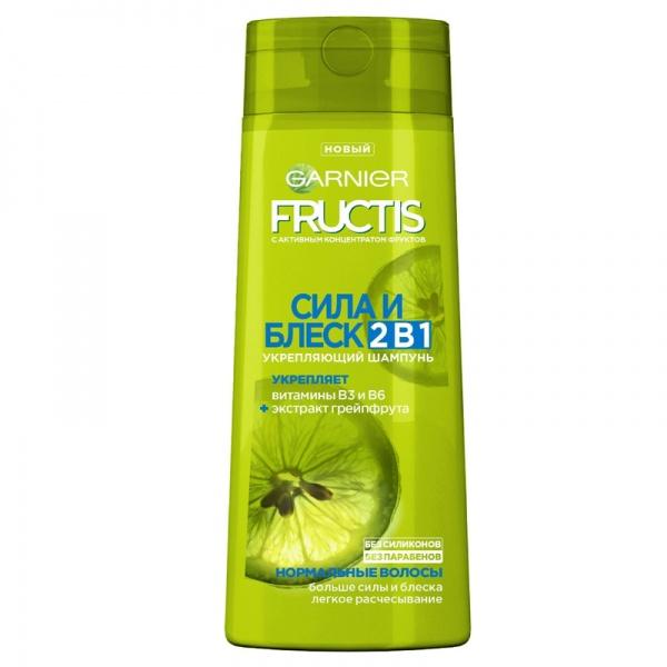 Шампунь Фруктис Сила и Блеск 2в1 (Витамины B3 и B6, экстракт грейпфрута) для нормальных волос 250 мл