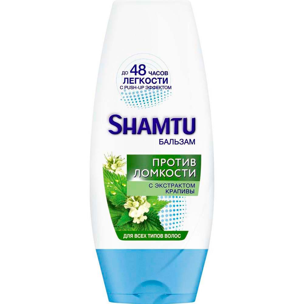 Бальзам Шамту Против Ломкости (с экстрактом крапивы) для всех типов волос 200 мл