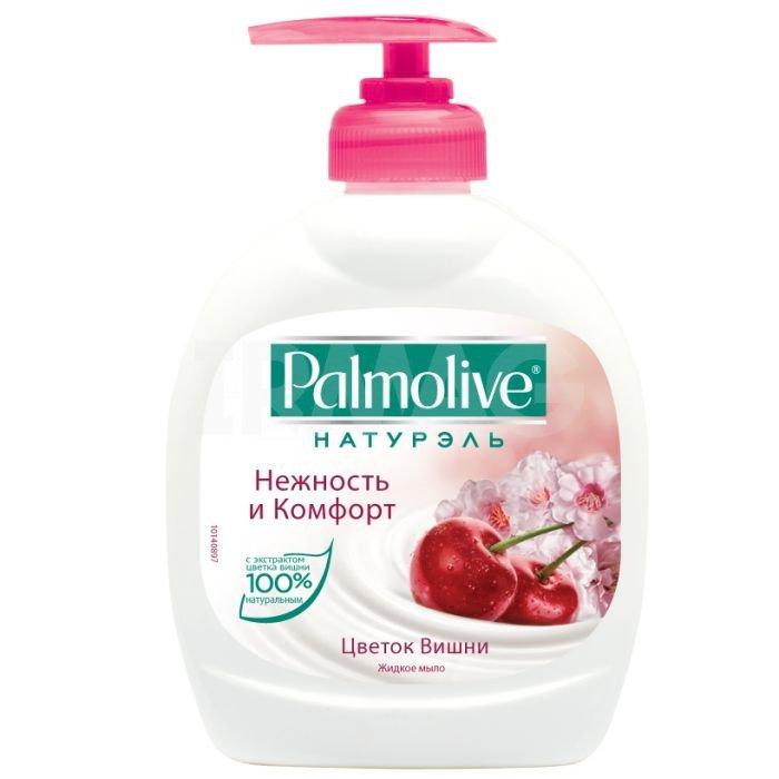 Жидкое мыло Палмолив Натурэль Нежность и Комфорт (Цветок Вишни) 250мл