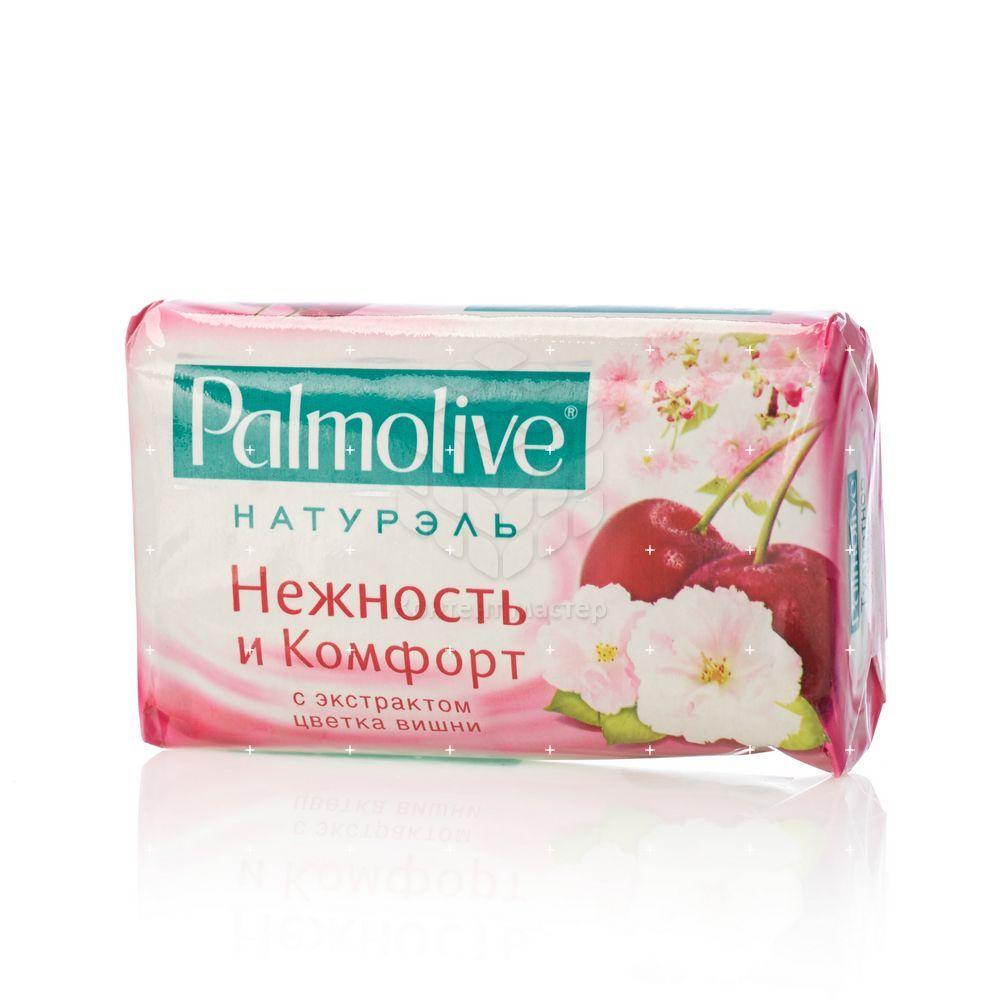 Мыло Палмолив Натурэль Нежность и Комфорт (с экстрактом цветка вишни) 90г