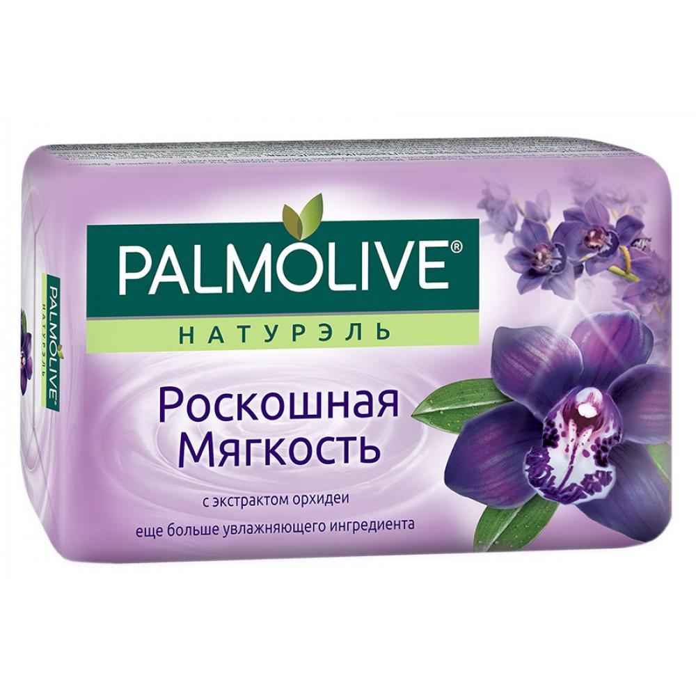 Мыло Палмолив Натурэль Роскошная Мягкость (с экстрактом орхидеи) 90г