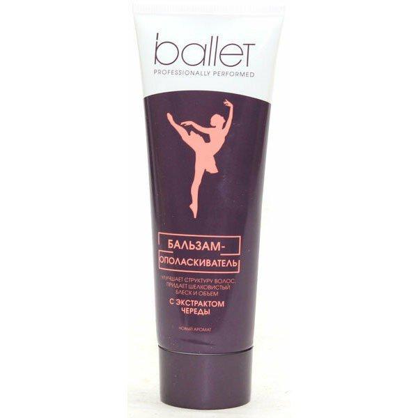 Бальзам-ополаскиватель Балет с экстрактом череды  78 г