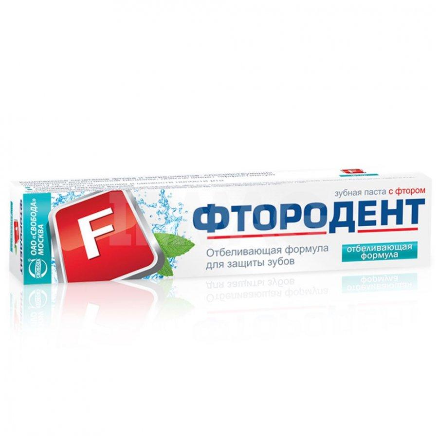 Зубная паста Фтородент Отбеливающая формула 62г
