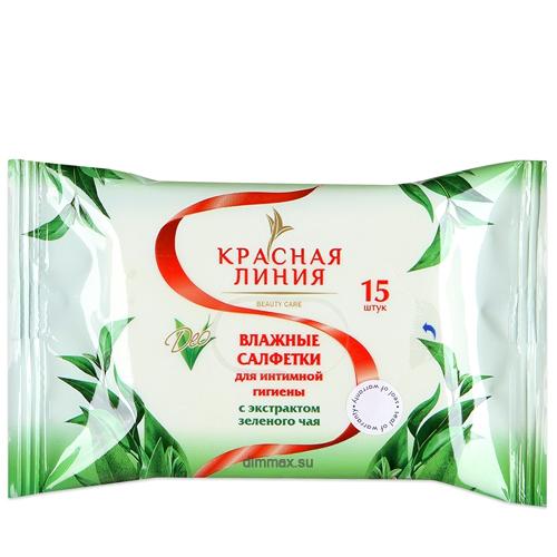 Влажные салфетки Красная линия для интимной гигиены с экстрактом зеленого чая 15 шт.