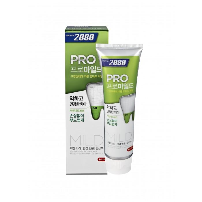 Зубная паста KeraSys 2080 Мягкая защита для чувствительных зубов и десен 125 г