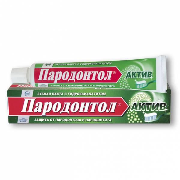 Зубная паста Пародонтол Актив 63г