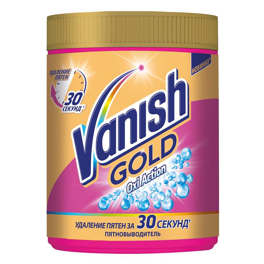 Порошок Ваниш Gold OXI Action для цветного 1кг