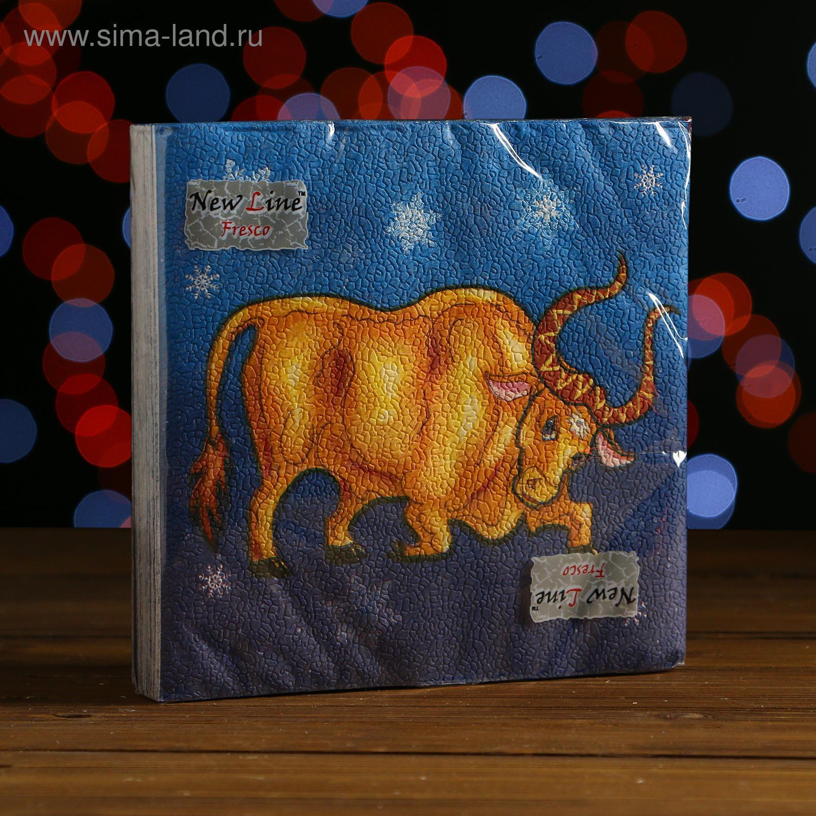 Салфетки Фреско Золотой бык 33*33 2-х слойные (20 шт)