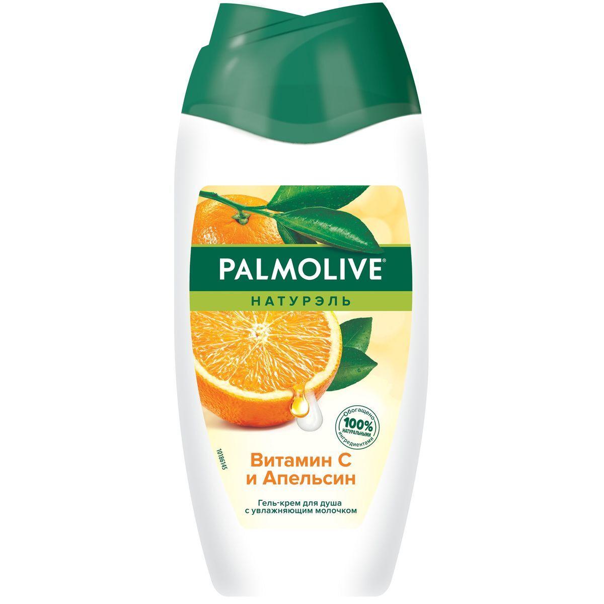 Гель для душа Палмолив Витамин С и Апельсин 250 мл