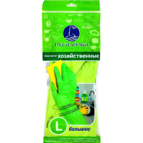 Перчатки хозяйственные рифленые Русалочка L