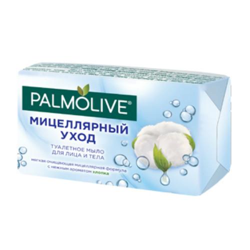 Мыло Палмолив Мицеллярный уход Хлопок 90 г