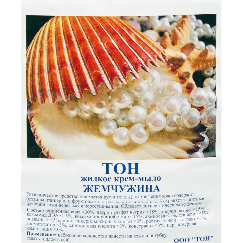 Жидкое мыло ТОН Жемчужина 5 л
