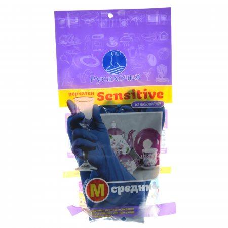 Перчатки резиновые Русалочка Sensitive M