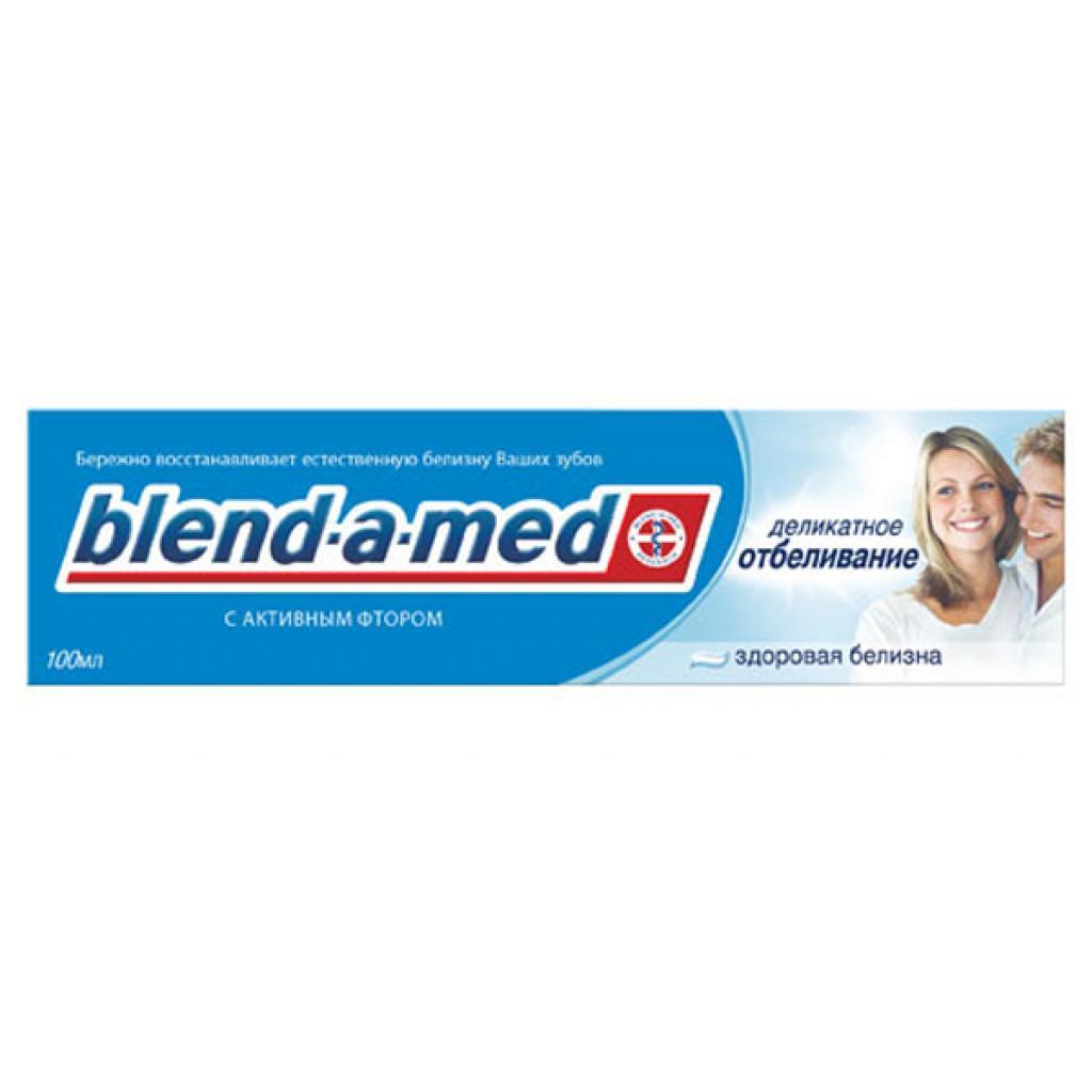 Зубная паста Blend-a-med Антикариес Деликатное отбеливание 100мл
