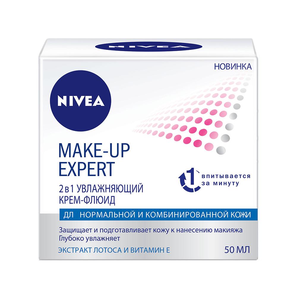 Крем для лица Нивея Make-up Expert для нормальной и комбинированной кожи 50мл