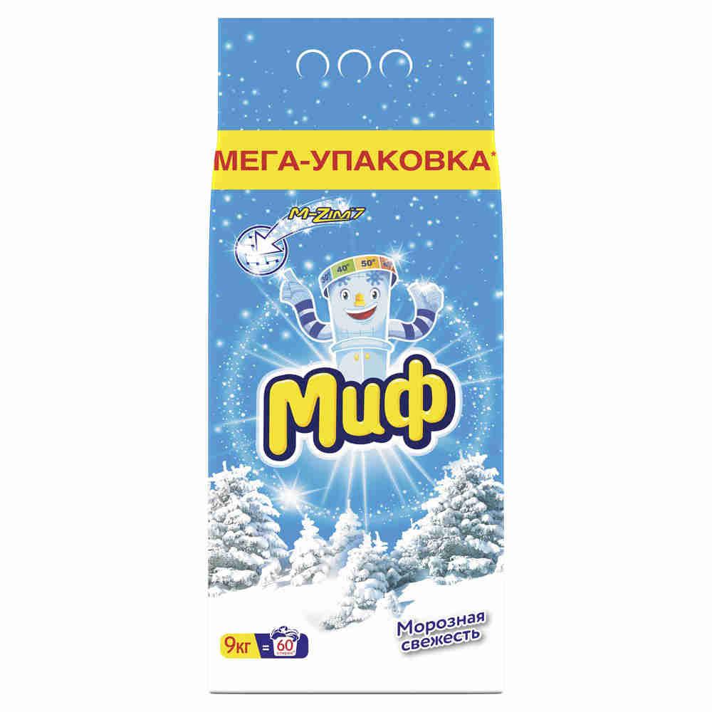 Стиральный порошок Миф Морозная свежесть 3в1 9кг