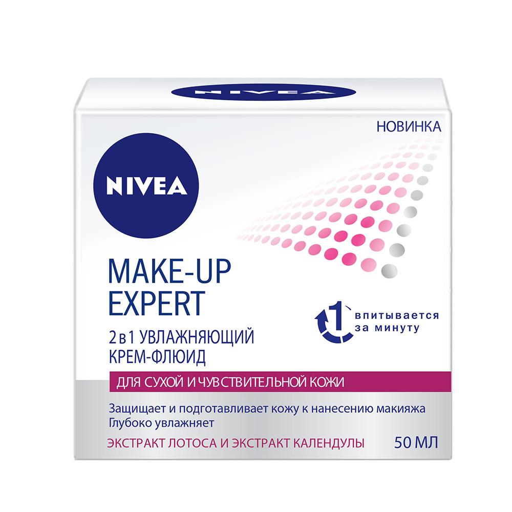 Крем для лица Нивея Make-up Expert для сухой и чувствительной кожи 50мл