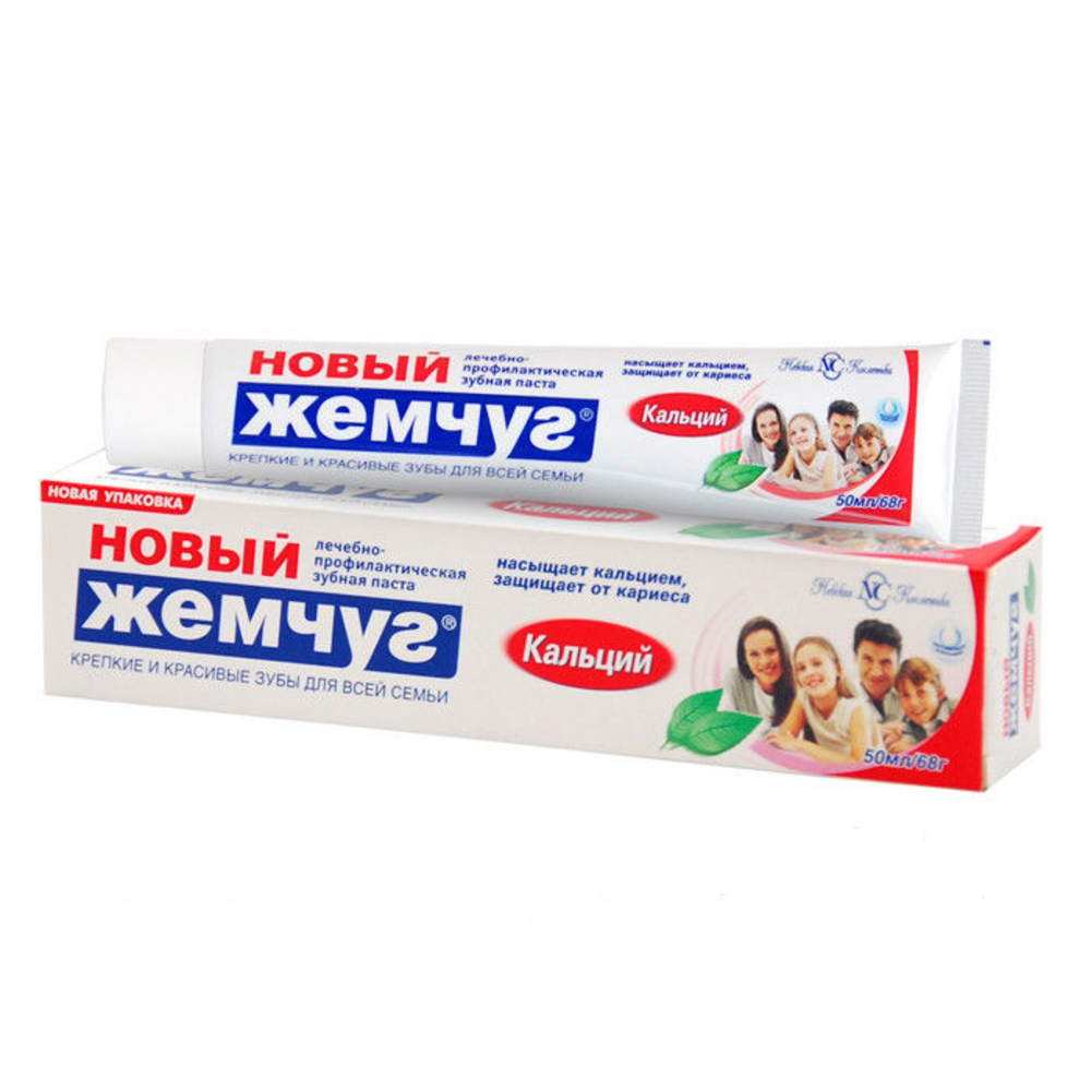 Зубная паста Новый Жемчуг Кальций 50 мл