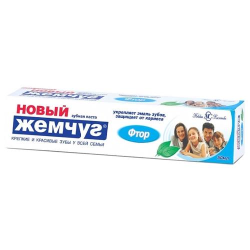 Зубная паста Новый Жемчуг Фтор 50 мл