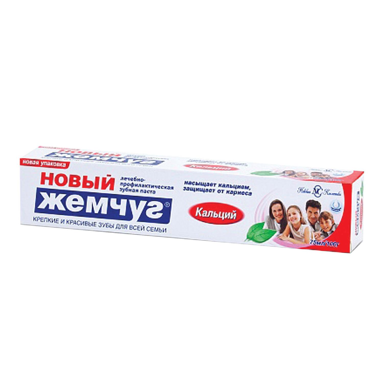 Зубная паста Новый Жемчуг Кальций 75 мл