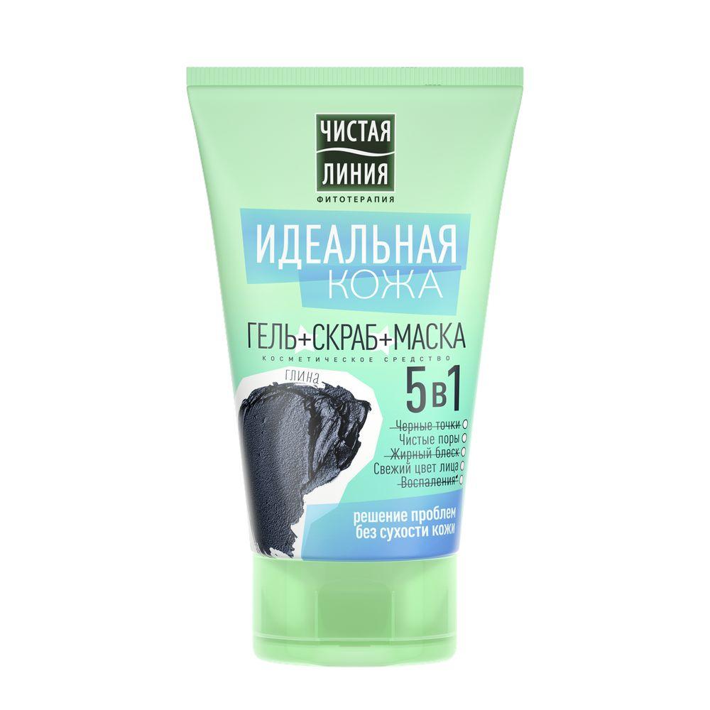Средство для лица Чистая линия Идеальная кожа (Гель+скраб+маска) 5в1 120 мл