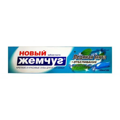 Зубная паста Новый Жемчуг Отбеливание 100 мл