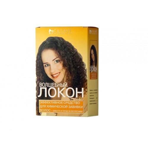 Средство для химической завивки волос Локон 525мл