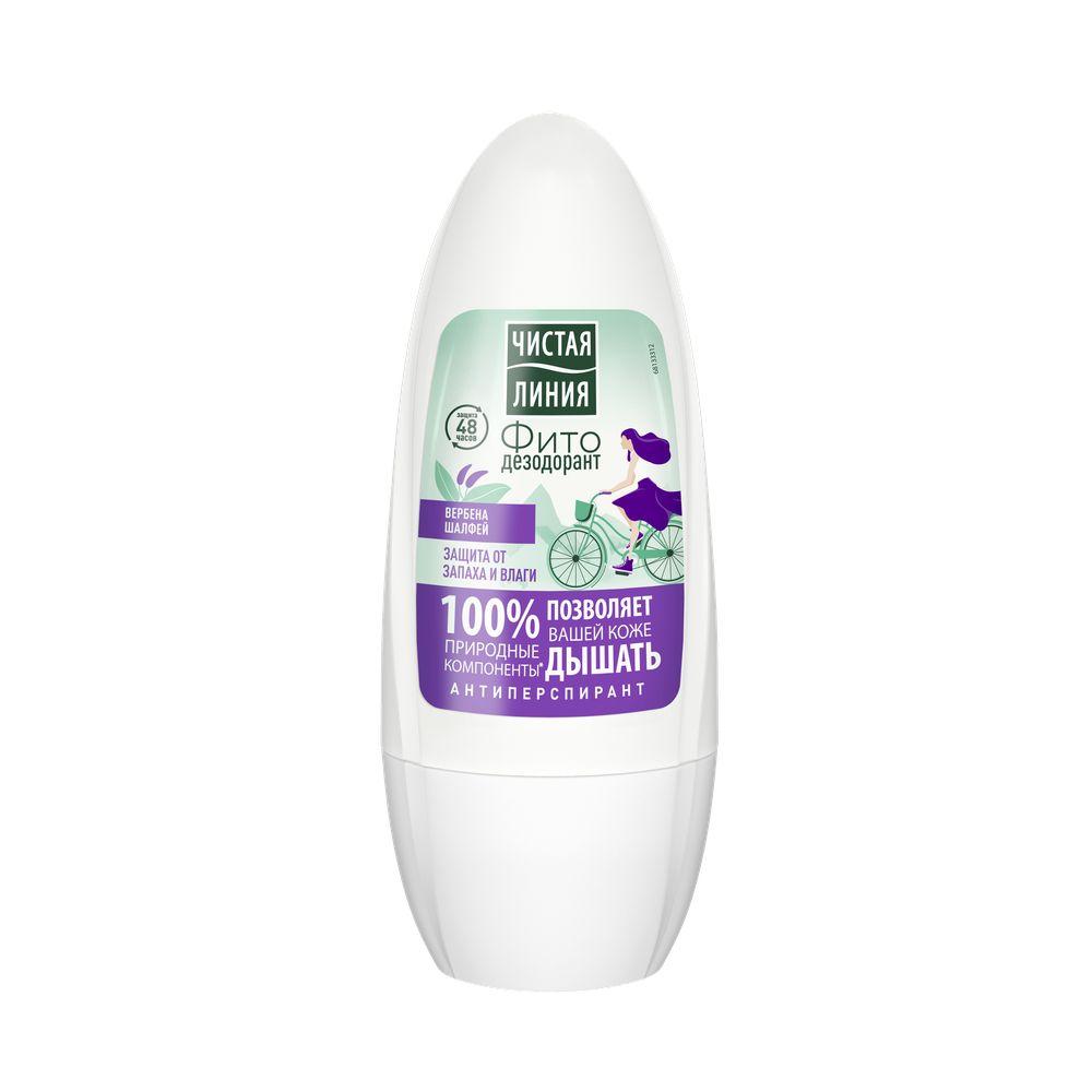 Дезодорант-шарик Чистая Линия Защита от запаха и влаги 50 мл